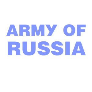 Наклейка Army of Russia (вектор)